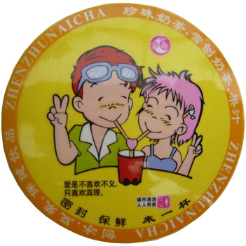 Plastik roll untuk mesin cup sealer - boy and girl
