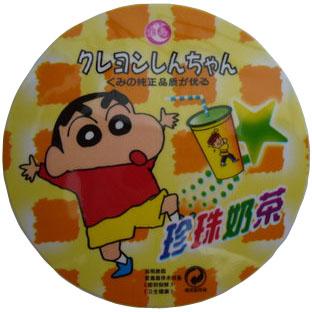 Plastik roll untuk mesin cup sealer shinchan
